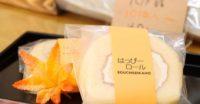 【English-friendly shop : Eguchiseikaho /外国人歓迎なお店:江口製菓舗】