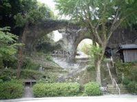 Have you ever seen Megane-iwa? (Glasses Rock)/ 伝説の?眼鏡岩を見たことありますか?