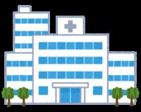 English-speaking hospitals in Sasebo 佐世保市内の英語が通じる病院リスト