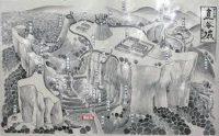 【Sasebo Sightseeing】Remains of Naoya-jo: Historical site designated by Nagasaki pref.| 直谷城跡:長崎県指定の重要な山城跡です。