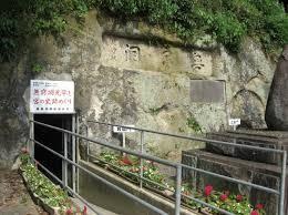 【Mukyu-do: man-made air-raid shelter】 【教師と小学生が手彫りで彫った無窮洞】