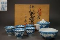 【Traditional Crafts in Sasebo】Tribute to the Lord: Masterpieces of Mikawachi Porcelain | 殿様への献上品:三川内焼の名工と作品を偲ぶ