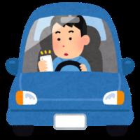 いまさら聞けないスマホ「ながら運転」の罰則強化!即免停に?外国人に教える場合の英語フレーズも!Easy guide to revised Penalties on Using Smartphones while driving【Japan Traffic Rules】Jail? Suspension?