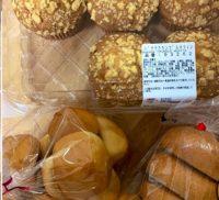 Where to shop Costco goods in Sasebo! 【させぼ】佐世保でCostcoが買えちゃう!どこで?【コストコ】
