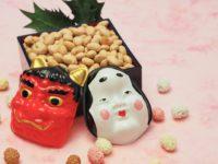 【Japanese Culture】Invite Happiness with Mame-maki 【日本文化】豆まきで「福」を呼び込もう