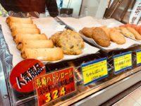 【ご当地グルメ】長崎の味「ハトシロール」Nagasaki's local cuisine: Hatoshi Roll【ついでに英語の勉強】