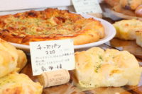 "【Bakery in Sasebo】Bread & Herbs ""Palpan"" in Yamine-cho|  ""天然酵母""って英語で何て言う? 「Palpan(パルパン ベーカリー)」【矢峰町】"