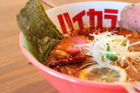 "【Sasebo's New Wave Ramen #1: Beef-Bone Broth】Ramen Shop ""Haikara"" 【佐世保の新潮流ラーメン① 牛骨】めん食堂「ハイカラ」"