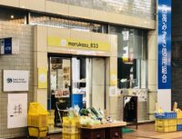 "【Shops in Sasebo】Organic, Gluten-free, and Superb Eggs!  A Produce Store,  ""marukazu_833""  オーガニック×グルテンフリー×美味しすぎる卵! 「marukazu(マルカズ)833」"
