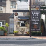 "【To-go meals in Sasebo】Burger & Pizza Y's Burger SASEBO |  ""ふんわりモチモチ""って英語で何て言う? バーガーショップ Y's Burger SASEBO【テイクアウト専門店】"