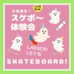 "<span class=""title"">【Participants Wanted! 
