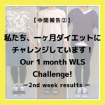 "<span class=""title"">【中間報告②】私たち、一ヶ月公開ダイエットにチャレンジしてます!【2nd week results】1 month WLS project 【weight loss challenge】【Japanese ladies】</span>"