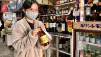 【佐世保の志○けんに会いに行く!】誰もがほっこりする下町のお店:「酒の行進丸」【Sasebo】Meet Sake no Koushinmaru : a local liquor shop【戸尾町】