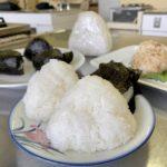 """<span class=""""title"""">【ふっくら美味しいおにぎりを作ってみよう!】塩むすび、無限おにぎり、やみつきおにぎり How to make Japanese rice balls 【onigiri】</span>"""