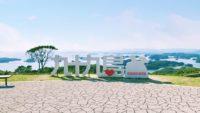 「九十九島観光公園」絶景スポット Kujukushima Kanko Kouen (99 islands Tourism Park) 大パノラマに感動!絶対行ってみて!【佐世保】The spectacular view- Sasebo