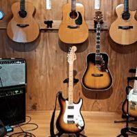 プロ御用達!佐世保のギターリペアショップ「音泉Do」❘ Guitar repair shop in Sasebo: Onsendo