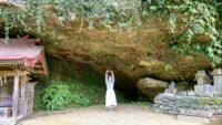 福井洞窟~旧石器時代に思いを馳せる Fukui Cave –  Nationally Designated Stone Age Settlement【国指定】【吉井・佐々へプチトリップ②】