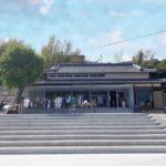"<span class=""title"">「ホゲット」新ソーシャルスポット & 解放感あふれるリノベーションカフェ|Hoget : open-air cafe in Saikai city【西海市】</span>"