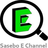 Welcome to Sasebo E channel ! Eチャンへようこそ!