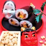 "<span class=""title"">【Feb 2: Setsubun】Invite Happiness with Mamemaki & Ehoumaki【2月2日は節分】豆まき&恵方巻きで「福」を呼び込もう</span>"