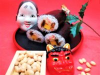 【Feb 2: Setsubun】Invite Happiness with Mamemaki & Ehoumaki【2月2日は節分】豆まき&恵方巻きで「福」を呼び込もう