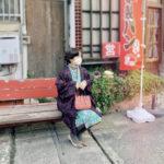 "<span class=""title"">着物が似合うスポット探し in 佐世保 ②:勝富町「パン・菓子処 廣喜屋(ひろきや)」の探検コース Discovering Sasebo's old brothel town Part 2 【kimono】【カジュアルきもの】ろまん茶屋まほろば</span>"