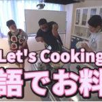 "<span class=""title"">YouTube「英語でお料理」MOJA ファミリーJAPANとイングリッシュクッキング【一緒に楽しく英会話】 Cooking OKONOMIYAKI with MOJA Family Japan【相浦ユーチューバー】</span>"